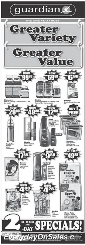 Guardian-2-days-special-2011-EverydayOnSales-Warehouse-Sale-Promotion-Deal-Discount