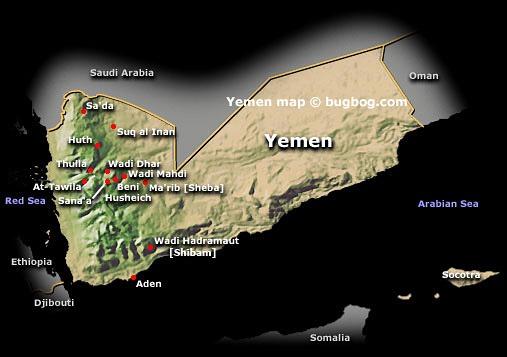[yemen-map%255B4%255D.jpg]