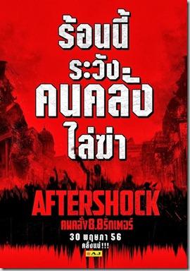 af3-poster