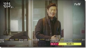 Let's.Eat.E06.mp4_003170532