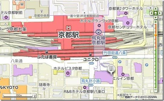 Hotel Keihan Kyoto_2