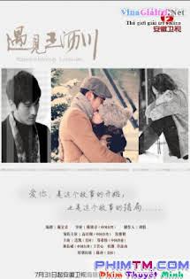 Gặp Gỡ Vương LịchXuyên - Remembering Li Chuan