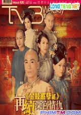 Thâm Cung Quý Phi  :Phần 2