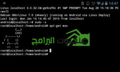 تطبيق تشغيل توزيعات لينكس على الأندرويد Linux Deploy 7