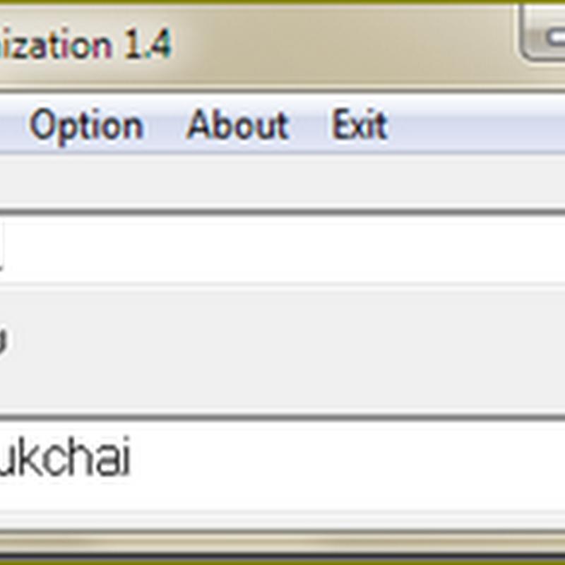 แปลงภาษาไทยเป็นภาษาอังกฤษด้วย Thai Romanization