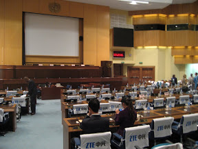 Conference room 1 of the UN Convention Center at Addis Ababa.