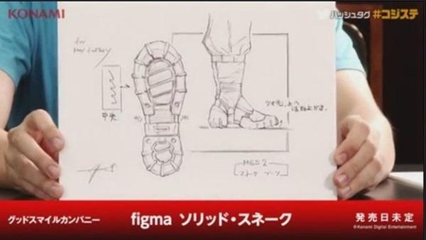 Solid_Snake_Figma_03