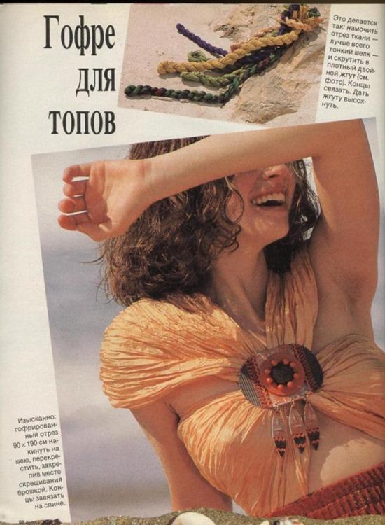 Burda-Moden-1991-no7-13