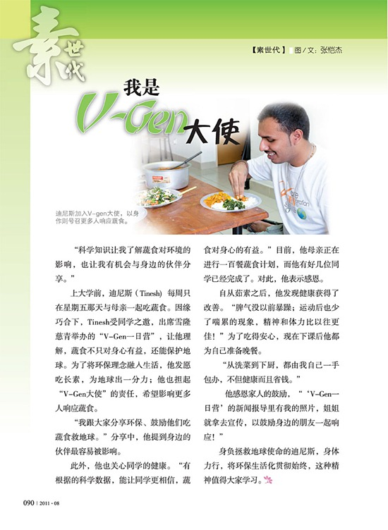 Special thanks to Sister Qian-Nee Liang (梁倩妮學姐)for helping me in editing this article. If it wasn't for you, I don't think this article could face the world! 感恩