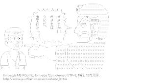 [AA]良三&海原雄山 (美味しんぼ)