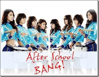 after-school18
