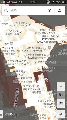地下のフロアマップも見れる