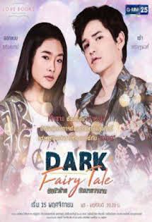 Nàng Phù Thủy Và Chàng Quỷ Dữ - Dark Fairy Tale