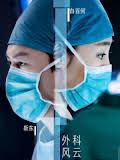 Bác Sĩ Ngoại Khoa