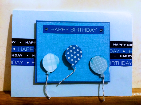masculine birthday card 001