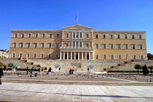 Ένωση Γονέων Μαθητών Κεφαλονιάς: Παράσταση στη Βουλή