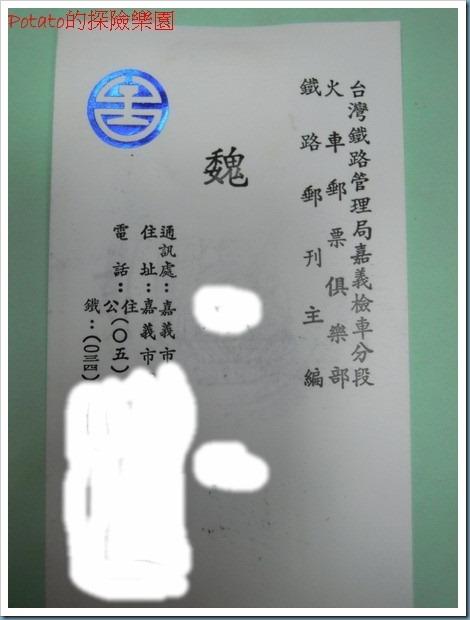 DSCN6073