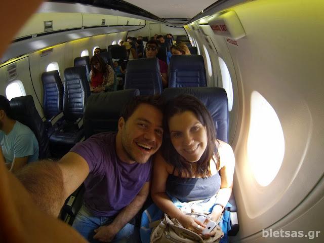 Μέσα στο αεροπλάνο