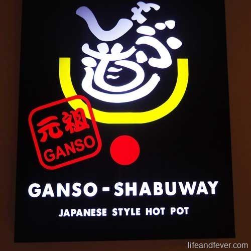 Ganso Shabuway