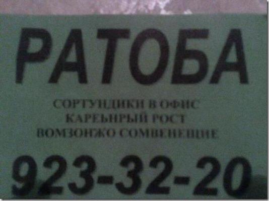 8904a83944ba4a3f3c5b1bc413f_prev