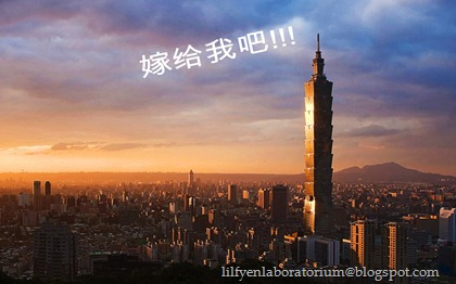 taipei-101-sunset propose