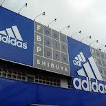 adidas football park shibuya in Shibuya, Tokyo, Japan