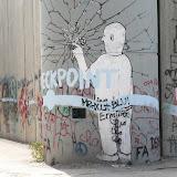 Bethlehem - Le mur de séparation (4).JPG