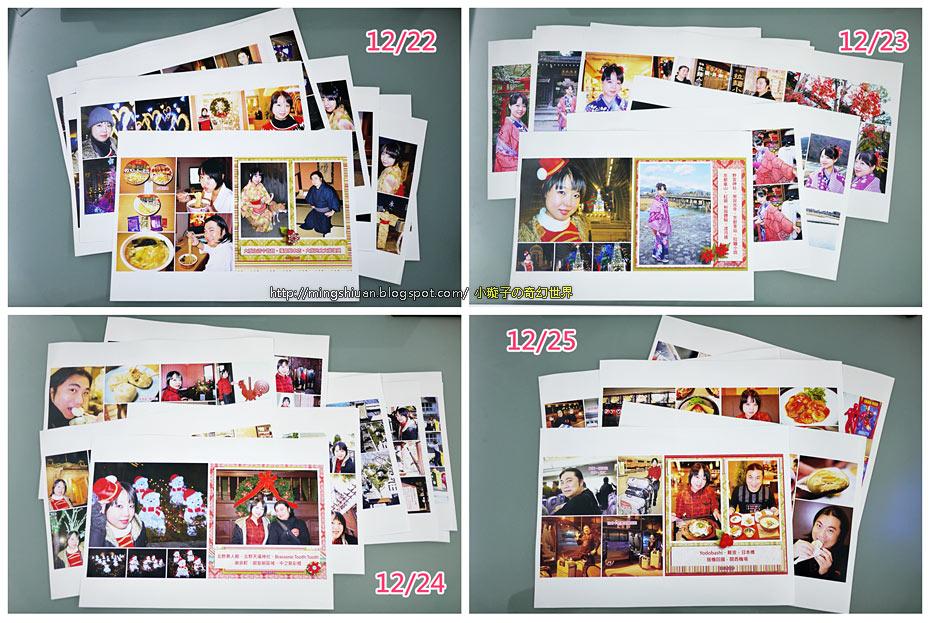 2012osaka-book03.jpg