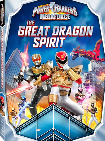 Power-Rangers-Megaforce-The-Great-Dragon-Spirit.png