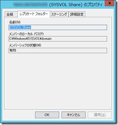 2014-07-23_225225