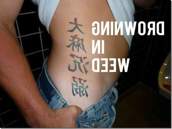 chinese-symbol-tattoos-7