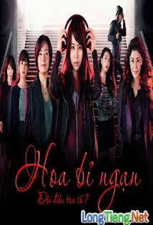Hoa Bỉ Ngạn - Đội Điều Tra Số :Phần 7 - Higanbana - Keishichou Sousa Nana ka