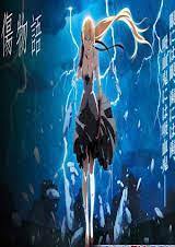 Kizumonogatari 2: Nhiệt Huyết