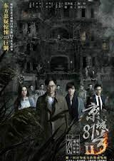 Nhà Số 81 Kinh Thành :Phần 2