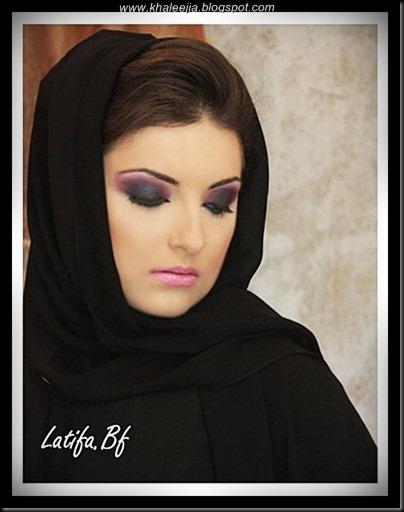 khaleejia.blogspot.com_makeup_khaleeji_latifa008
