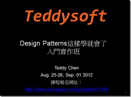 螢幕快照 2012-08-13 下午3.17.32