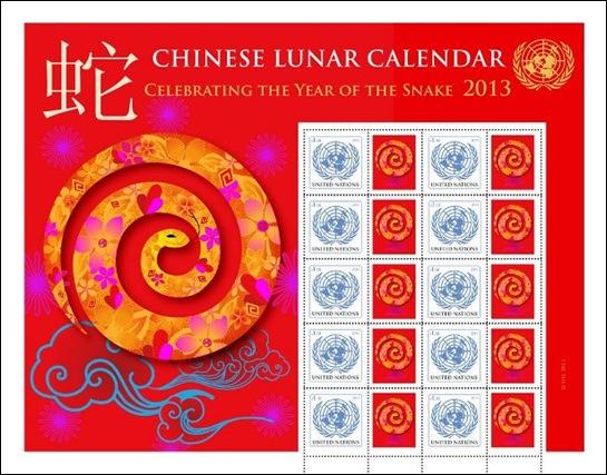 Snake Sheet 2013-716519