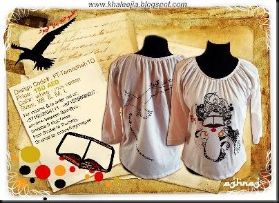 khaleejia_aghnag_fashion_design005