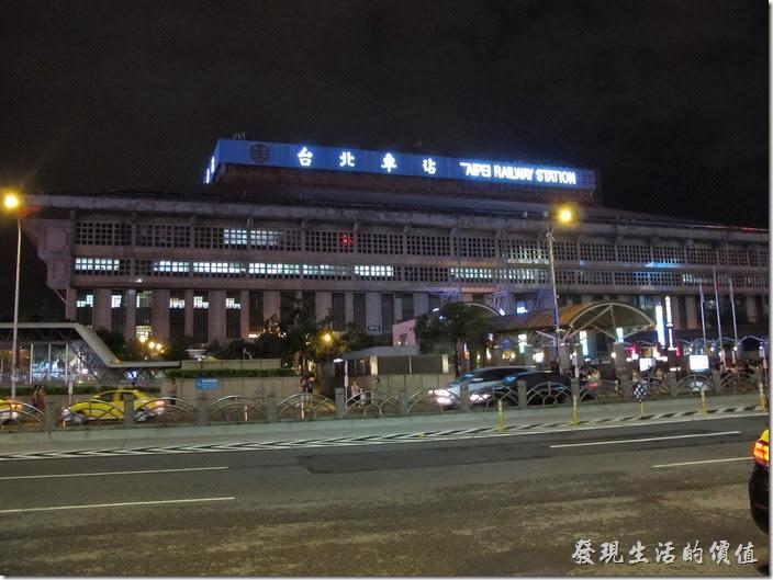 台北凱薩飯店的對面就是台北火車站。