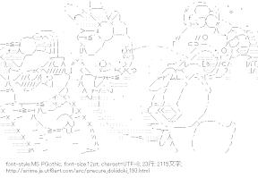 [AA]ダビィ & シャルル & ラケル & ランス (ドキドキ!プリキュア)