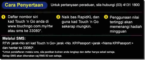 touch n go - cara