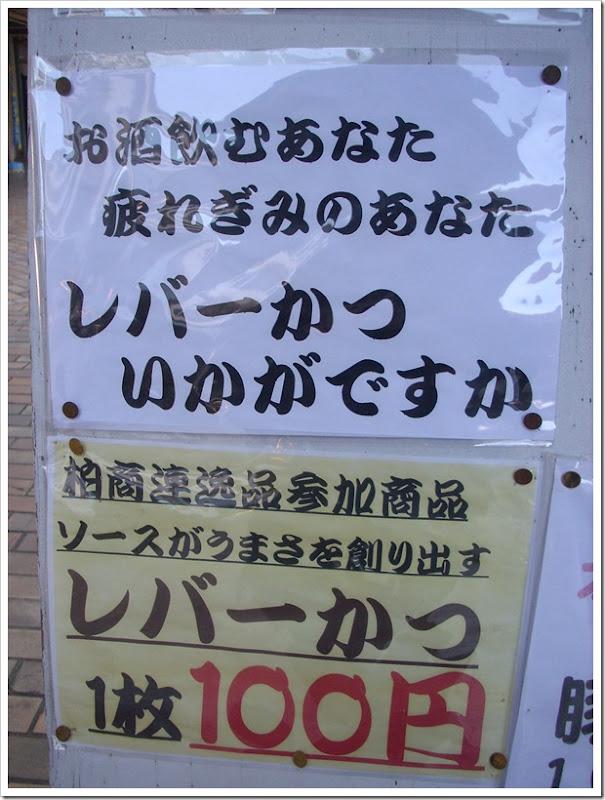 20121021_152132