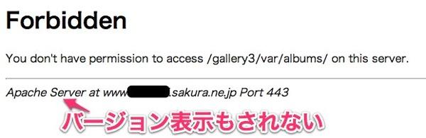 GallerySSL 1