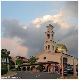 Церковь Святого Власия. Святой Влас.