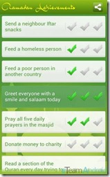ramadan 2012 android application