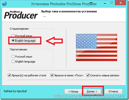 Photodex ProShow Producer 6.0.3397 FULL 1