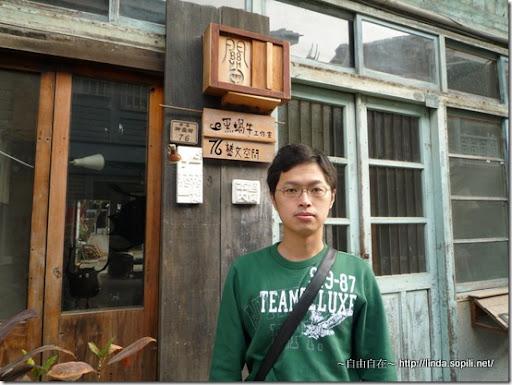神農街(北勢街)-黑蝸牛