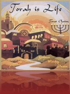 Lenny & Varda Harris - Torah is Life