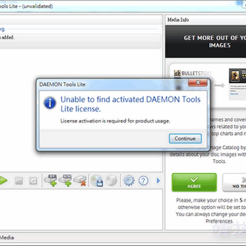 [虛擬光碟] DAEMON Tools Lite 4.49.1.0356 繁體中文免安裝版