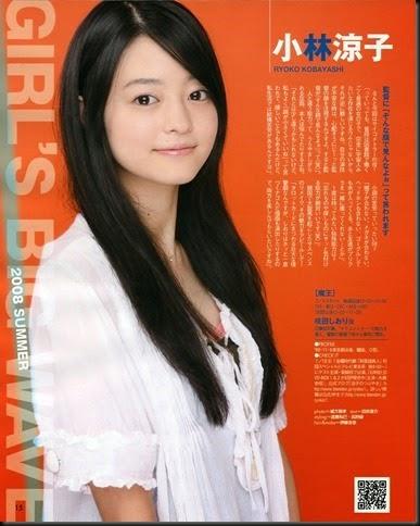 MUSA TOKUSATSU8 Ryoko Kobayashi (Kamen Rider THE FIRST)